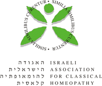 האגודה הישראלית להומאופתיה קלאסית